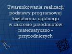 mgr Beata Wróblewska, CDiE, Włocławek – lider grupy mgr Aleksandra Gancarz, KPCEN, Toruń