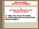 REZO DE LAUDES MARTES II DE CUARESMA