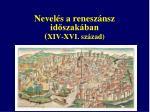 Nevelés a reneszánsz időszakában ( XIV-XVI. század)