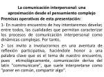 La comunicación interpersonal: una aproximación desde el pensamiento complejo