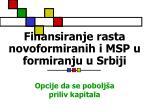 Finan siranje rasta novoformiranih i MSP u formiranju u Srbiji