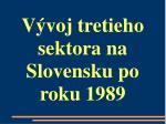 Vývoj tretieho sektora na Slovensku po roku 1989