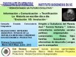 FUNDACION HAITELMEX INTERNACIONAL