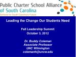 Leading the Change Our Students Need