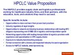 HPCLC Value  Proposition