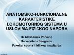 ANATOMSKO-FUNKCIONALNE KARAKTERISTIKE LOKOMOTORNOG SISTEMA U USLOVIMA FIZIČKOG NAPORA