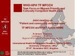 International Health Development Research Centre (IHDRC), University of Brighton, UK.
