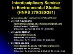 Interdisciplinary Seminar in Environmental Studies (HNRS 379/380/381)