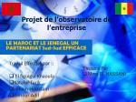 Projet de l'observatoire de l'entreprise