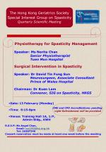 Physiotherapy for Spasticity Management Speaker: Ms Nerita Chan Senior Physiotherapist