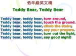 Teddy Bear, Teddy Bear Teddy bear, teddy bear, turn around ,