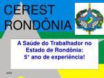 CEREST RONDÔNIA