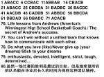 1 ABACC 6 CCBAC 11ABBAB 16 CBACB 21 ABACC 26 CBDDA 31 BADBC 36 BACDC