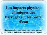 Les impacts physico-chimiques des barrages sur les cours d'eau