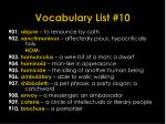 Vocabulary List #10