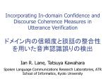 Ian R. Lane, Tatsuya Kawahara Spoken Language Communications Research Laboratories, ATR
