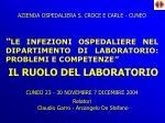 AZIENDA OSPEDALIERA S. CROCE E CARLE - CUNEO