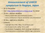 Announcement of UHECR symposium in Nagoya, Japan