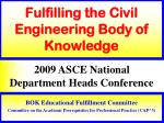 Fulfilling the Civil Engineering Body of Knowledge