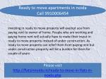 ready to move in apartments in noida 9910006454