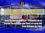 MUNICIPALIDAD METROPOLITANA DE LIMA AUTORIDAD AUTONOMA DEL TREN ELECTRICO