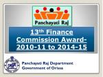 13 th Finance Commission Award-2010-11 to 2014-15