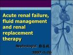 Acute renal failure, fluid management and renal replacement therapy