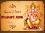 Ganapati Bappa Morya - MP3 karaoke Songs - Video Songs