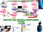 Déchets à risques chimiques et toxiques (DRCT)