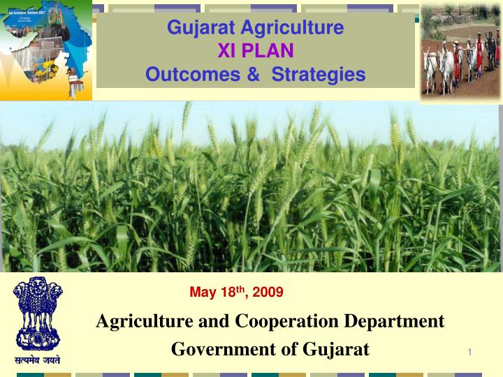 agriculture and cooperation department government of gujarat n.
