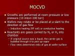 MOCVD